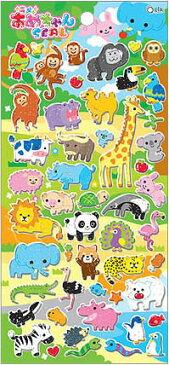 動物園へ行こうラメあめちゃんシール(QL-21054)
