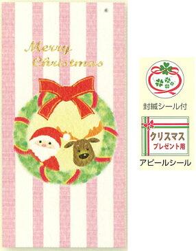 クリスマス祝儀袋(リース)ポチ袋ギフト券も入る少し大きめのぽち袋封緘シール付(大)ポ-188 パピラス
