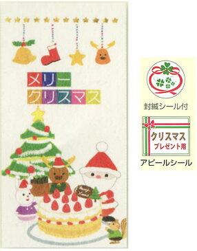 クリスマス祝儀袋(リース)ポチ袋ギフト券も入る少し大きめのぽち袋封緘シール付(大)ポ-190 パピラス
