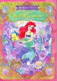 リトルマーメードアリエル[Disney]ディズニー塗り絵セレクション(大人のぬりえ)(プレミアムキャラ塗り絵)(290-4570-01)
