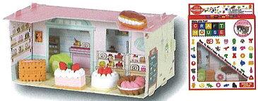 イワコーおもしろ消しゴムを飾れるボックスセットクラフトハウス ケーキショップ(ER-KUR004)