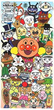 それいけ!アンパンマンキャラクターお札タイプポチ袋(お札用お年玉袋)(6110010R)