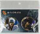 銀魂[ぎんたま]缶バッジセットA(銀時・高杉)(U91-18G-008)