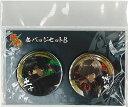 銀魂[ぎんたま] 缶バッジセットB(土方・沖田)(U91-18G-009)