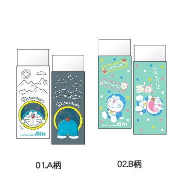 ドラえもん[Doraemon]コラボ文具アイライン消しゴム(415-2140-xx)