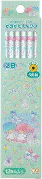 LitteTwinStars(サンリオ・リトルツインスターズ)キキララ2020新学期かきかた鉛筆2Bダース(かきかたえんぴつ)DX(S5013623)