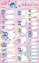 ディズニー ステッチ(スティッチ)「Disney Lilo&Stitch」名前シール DC スティッチ(S5053676)