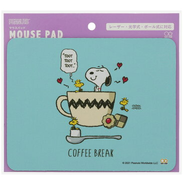 スヌーピー[Snoopy]PEANUTSPlayWithColors3マウスパッド コーヒー(S4138350)
