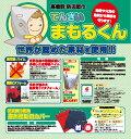 高機能防災頭巾てんさい まもるくんTM-01