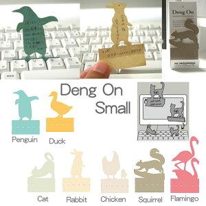 パソコンのキーボードのキーのすき間に挟んで立てかけられる伝言メモ「デングオン」Deng On(Sサ...