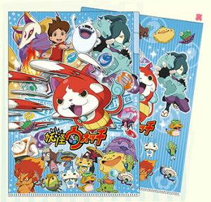 妖怪ウォッチSTプラスシリーズ3ポケットクリアファイル(377-7140-01)