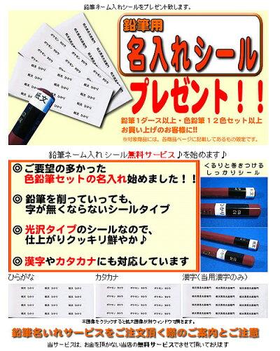 色鉛筆クーピーペンシル60色(缶入り)(FY60)