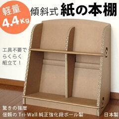 紙の本棚1