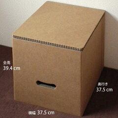 独特の風合いトライウォール純正3層強化段ボールをぜいたくに使ったシンプルなフタ付き収納箱ダンボールのキューブ型ボックス
