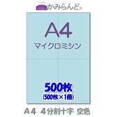 カラー桃平行4