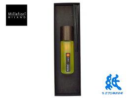 【ルームフレグランス】MillefioriミッレフィオーリFragranceDiffuserフレングランスディフューザーセレクテッドシリーズ7種