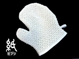 【ボディタオル】和紙タオルミトンタイプ