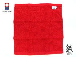 【今治タオル】【美濃和紙】和紙タオルタオルハンカチポップカラー全6色
