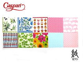 【ペーパーナプキン】Caspari(カスパリ)5296L10枚入り