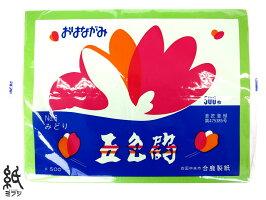 【京花紙】五色鶴みどりNO6