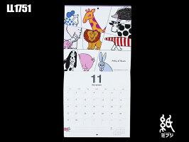 【カレンダー】LisaLarsonリサラーソン壁掛けカレンダー2020年1月はじまり2020年12月版
