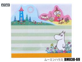 【メモ帳・ふせん】ムーミンmoominダイカットメモムーミンハウスBM038-691個(60枚綴り)〜