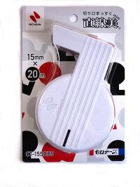 【テープ】直線美ホワイト