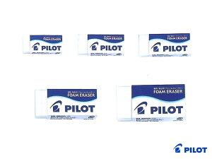 【シャープペン】Pilot パイロットフォームイレーザー 消しゴムER-F30 XLサイズ1個〜