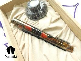 【万年筆】NAMIKIナミキEMPERORエンペラー金魚FNFV-80M-KG-M肉合研出高蒔絵M中字