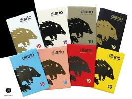 【ダイアリー手帳】DELFONICSデルフォニックスマンスリーイノシシ190060全8色2018年10月はじまり2019年12月版