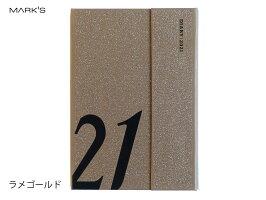 【ダイアリー手帳】MARK'Sマークスダイアリー手帳A6マグネット213色2021年版
