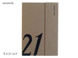 【ダイアリー手帳】MARK'Sマークスダイアリー手帳B6ウィークリーレフトマグネット212021年版