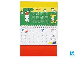 【卓上カレンダー】SquareスクエアMiffyミッフィーBCA-32020年1月はじまり2020年12月版