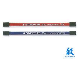 交換用ホルダー芯2mmマルスカーボン赤/青芯4本入り204E4