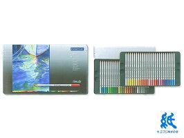 カラトアクェレル水彩色鉛筆48色セット125M48