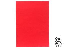 【半紙】色半紙20枚入り4色