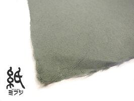 【染色和紙】因州和紙手漉き純楮染和紙モノトーン系
