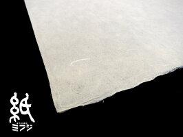 【和紙】土佐和紙天下一品(手漉き・未晒楮紙)