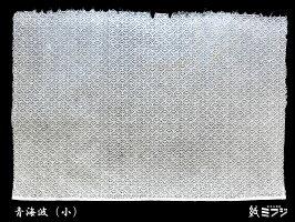 【和紙】美濃和紙(手漉き)落水紙1枚〜全3種類丸紋/青海波(小)/うず巻き(大)晒