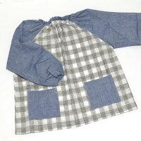 スモック*キッズ&巾着(ブロックチェック)ブルー