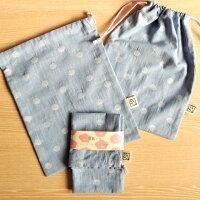サイズが選べる巾着袋26×20cm(S)MadeinJapan