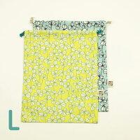 2cm刻みでサイズが選べる!四つ葉が多めのクローバー畑の巾着袋30×24cm(L)MadeinJapan