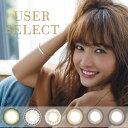 【メール便速達送¥0】セレクトフェアリー ユーザーセレクト1...