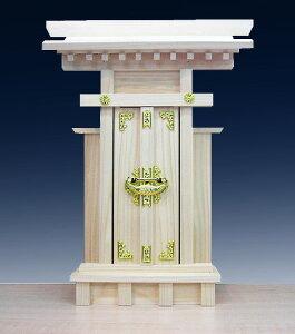 純日本製 日本産桧使用 【神棚】袖付大神宮