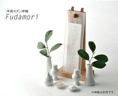 神棚モダンFudamori〜ふだもり〜飾る神棚の提案