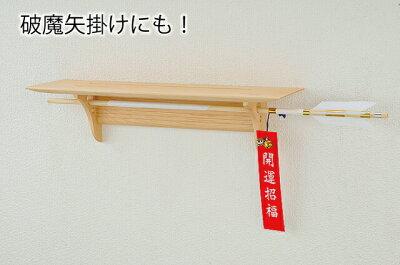 【神棚】洋風モダン神棚板メイプル製ウォールシェルフあさイチ