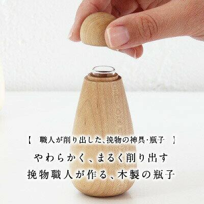 【かみさまのたなシリーズ】神具瓶子2