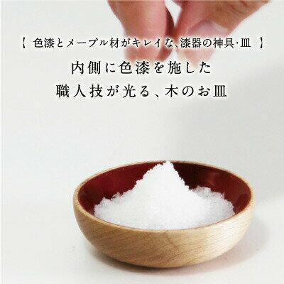【かみさまのたなシリーズ】神具皿2