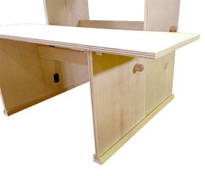 祭壇折畳式3段25号祖霊舎
