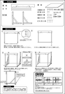 神棚屋根違い三社なごみ(小)総ひのき雲板付棚板セット【送料無料】